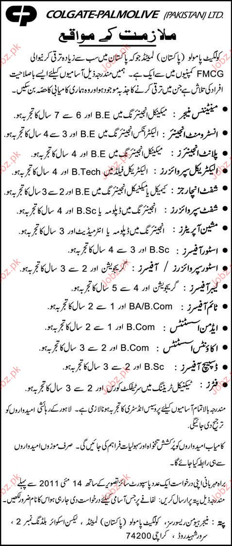 Maintenance Manager, Plant Engineer Job Opportunity