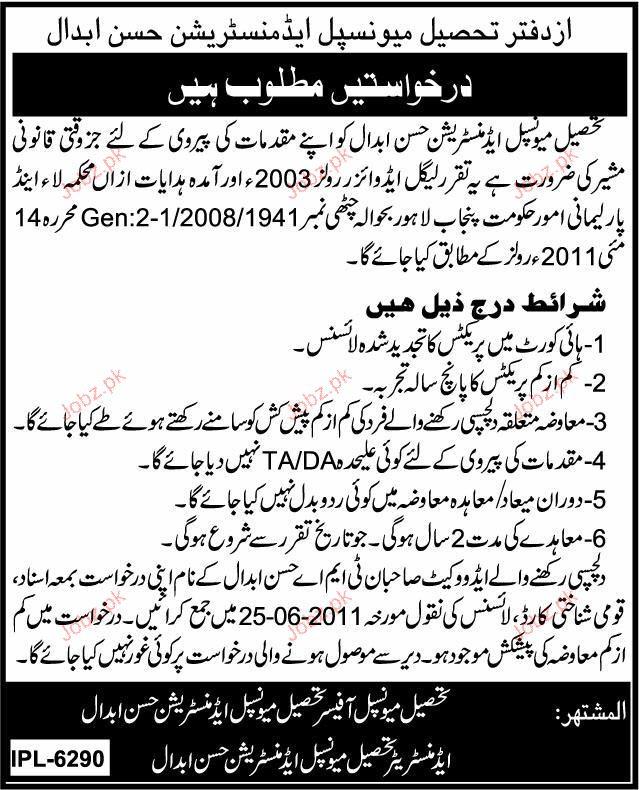Legal Advisor Job Opportunity