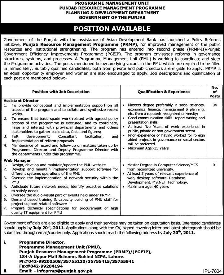 Positions are vacant in Punjab Resource Management
