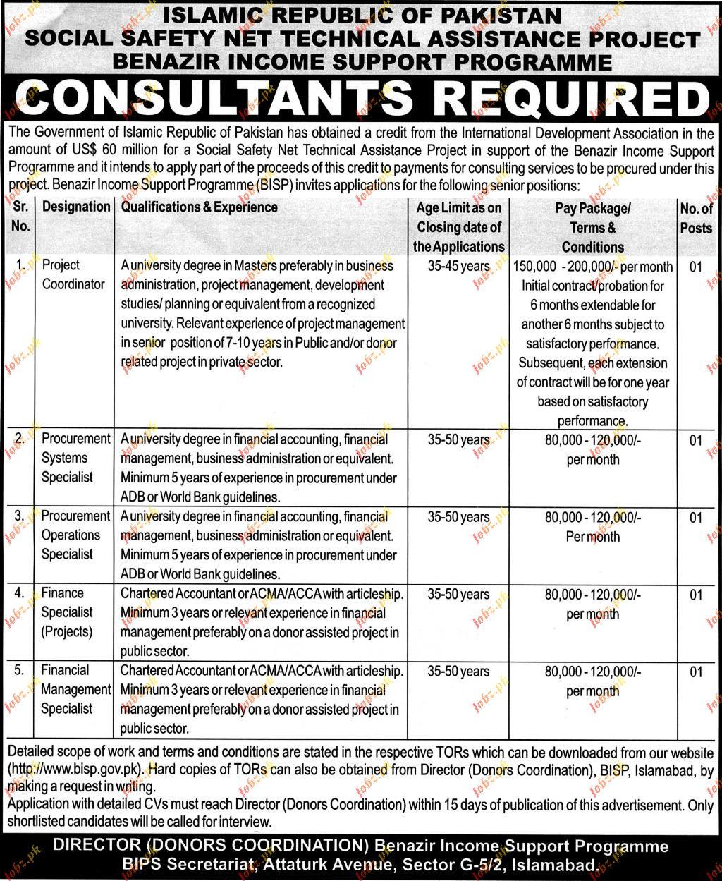 Islamic Republic of Pakistan jobs