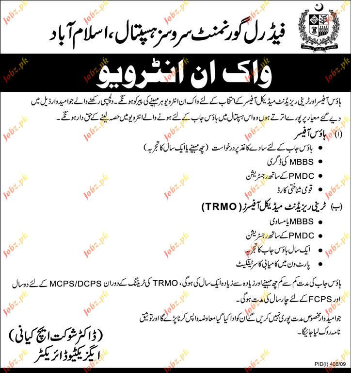 Federal Government Services Hospital Jobs