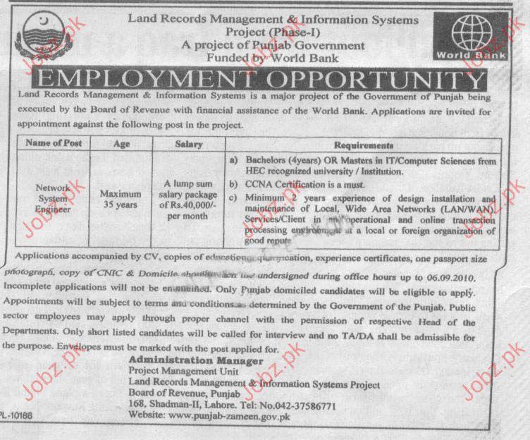 Job Opportunities in Board of Revenue Punjab Lahore