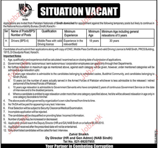 Driver Job Opportunities in NAB Sindh