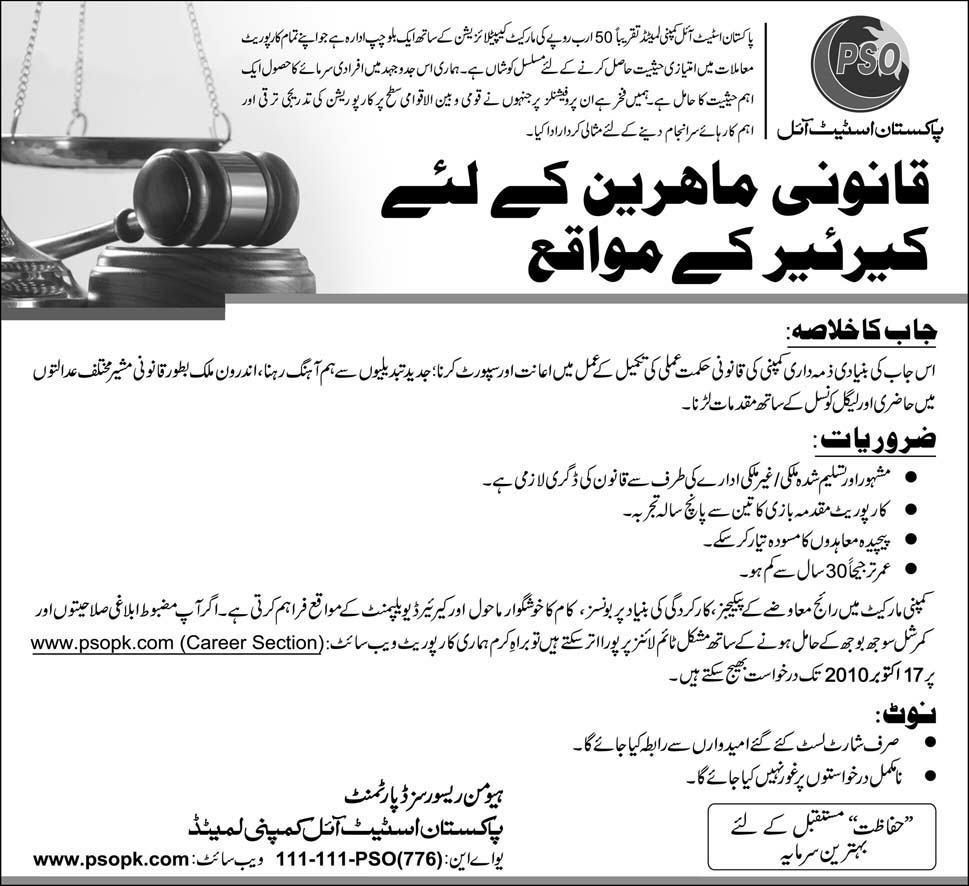 Legal Adviser Job Opportunity