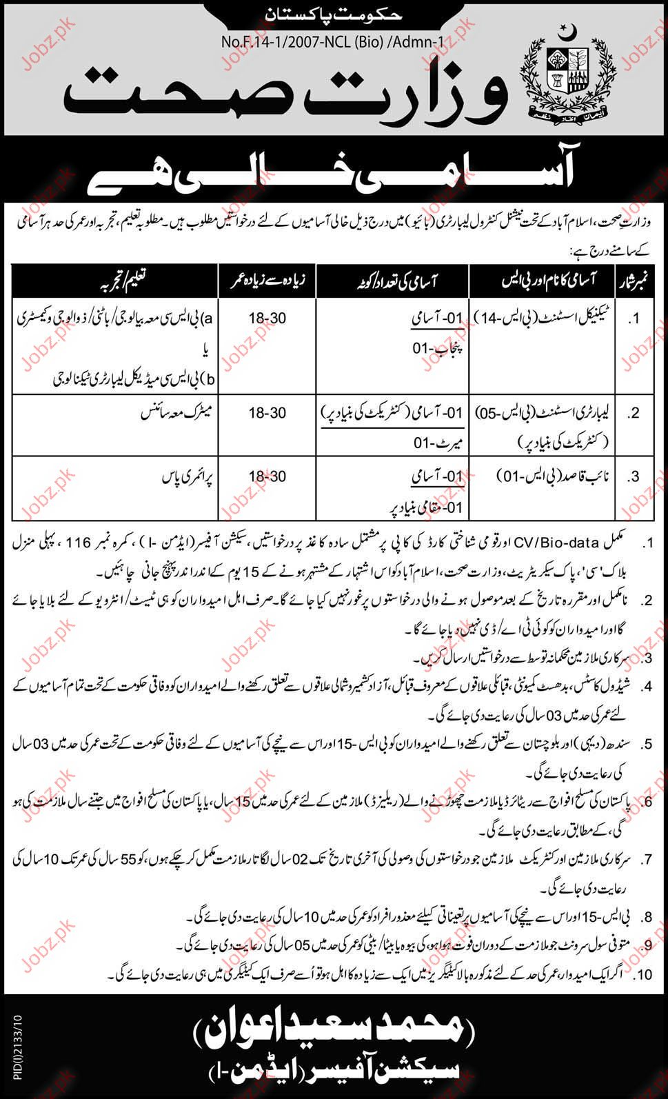 Jobs for Technical Assistant ,Leb. Assistant,Assistant