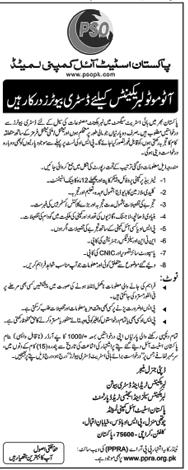 Jobs for Distributer in Pakistan State Oil Company Limited
