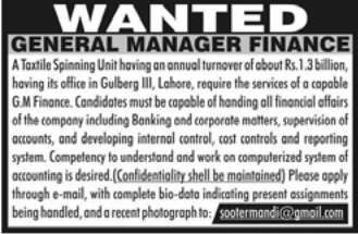 Jobs for General Manager Finance in Textile Company Pakistan