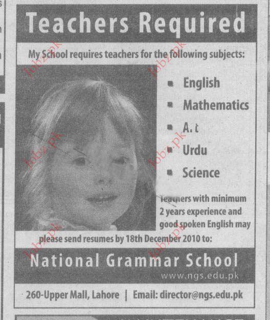 Teacher required