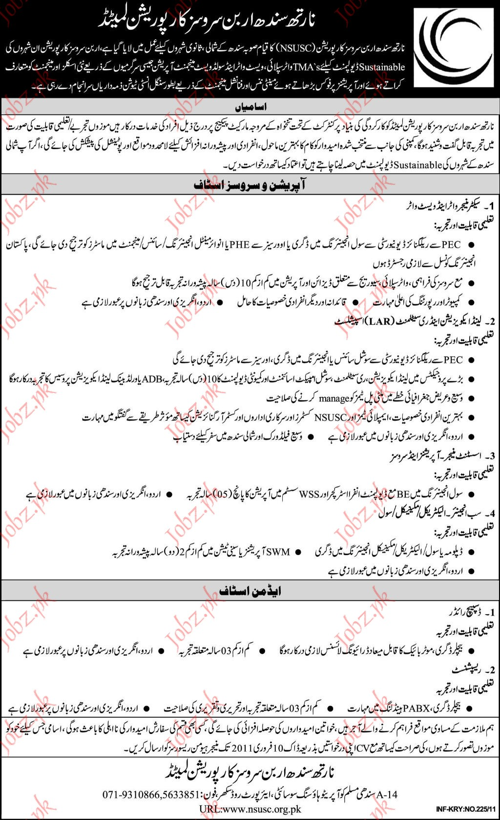 Sector Manager Water and Waist Water, Sub Engineer jobs