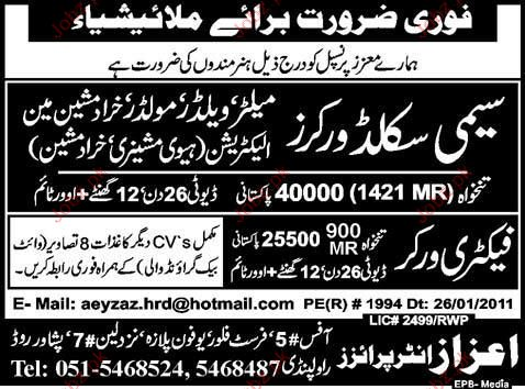 Semi Skilled and Factory Worker Job Opportunity