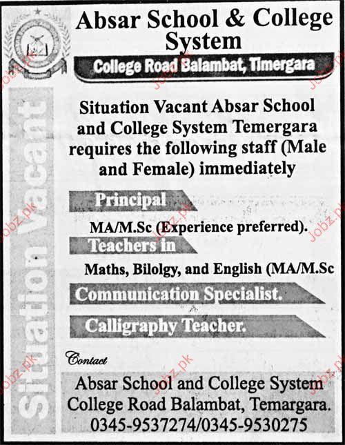 Principal, Teacher, Caligraphy Teacher Job Opportunity