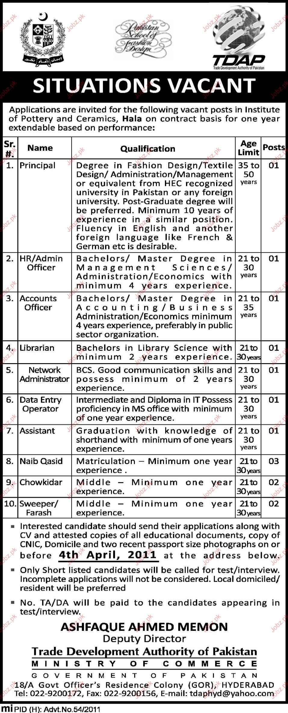 Principal, Accounts Officer, Librarian Job Opportunity