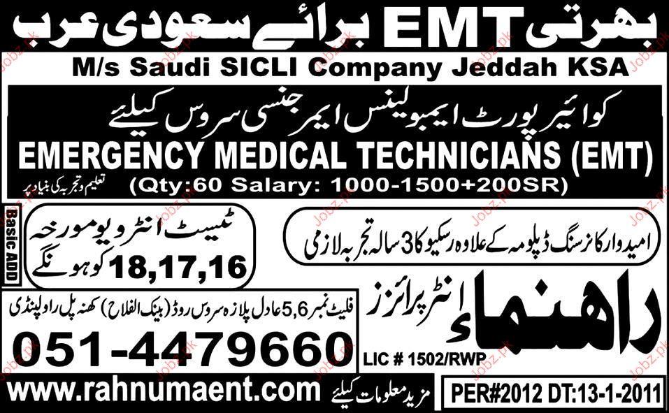 Nurses, Emergency Medical Technicians Job Opportunity