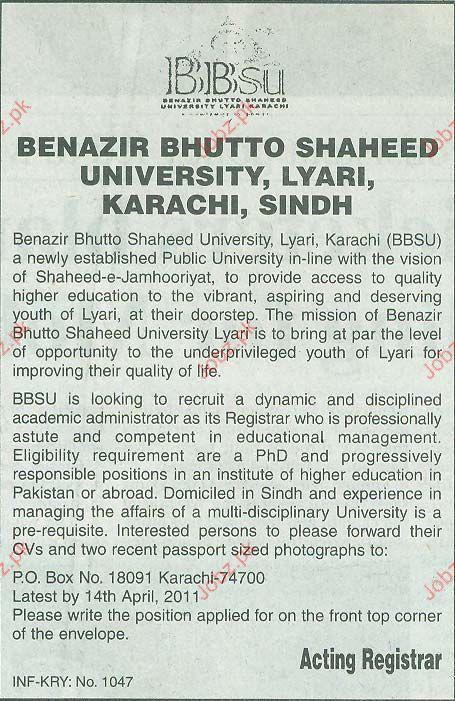 Registrar Job Opportunity