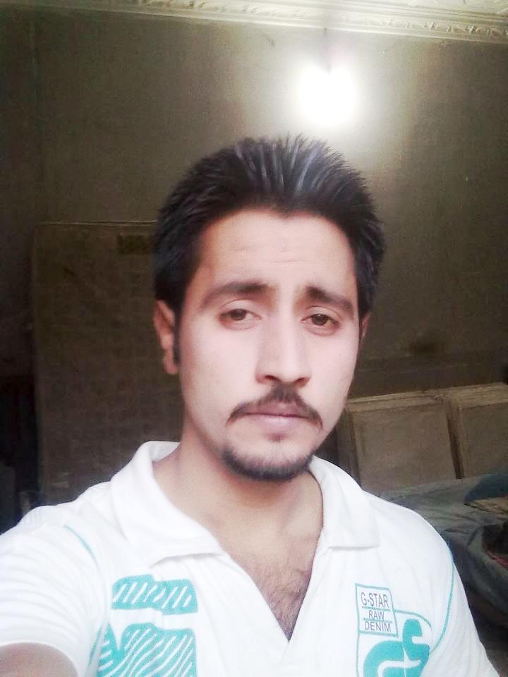 Mohsin Ali Word