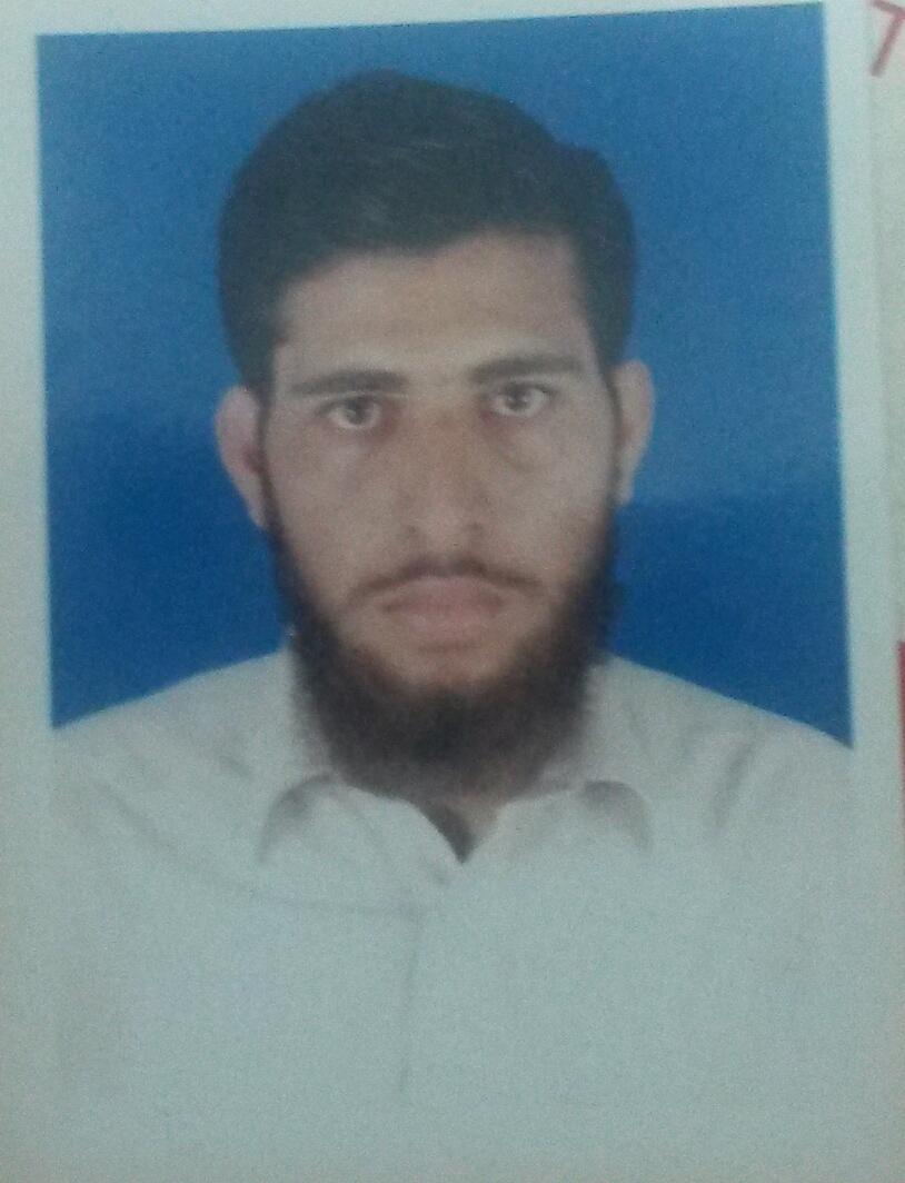 Ateeq Ur Rehman Rehman Chemical Engineering