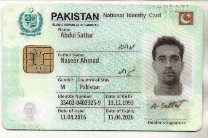 Abdul Sattar Business Plans