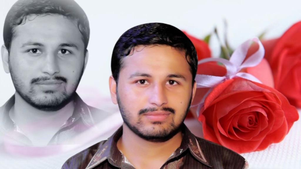 Bilal Hasan WPF