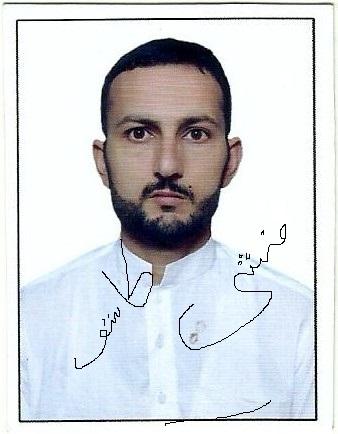 Kashif Rehman Engineering