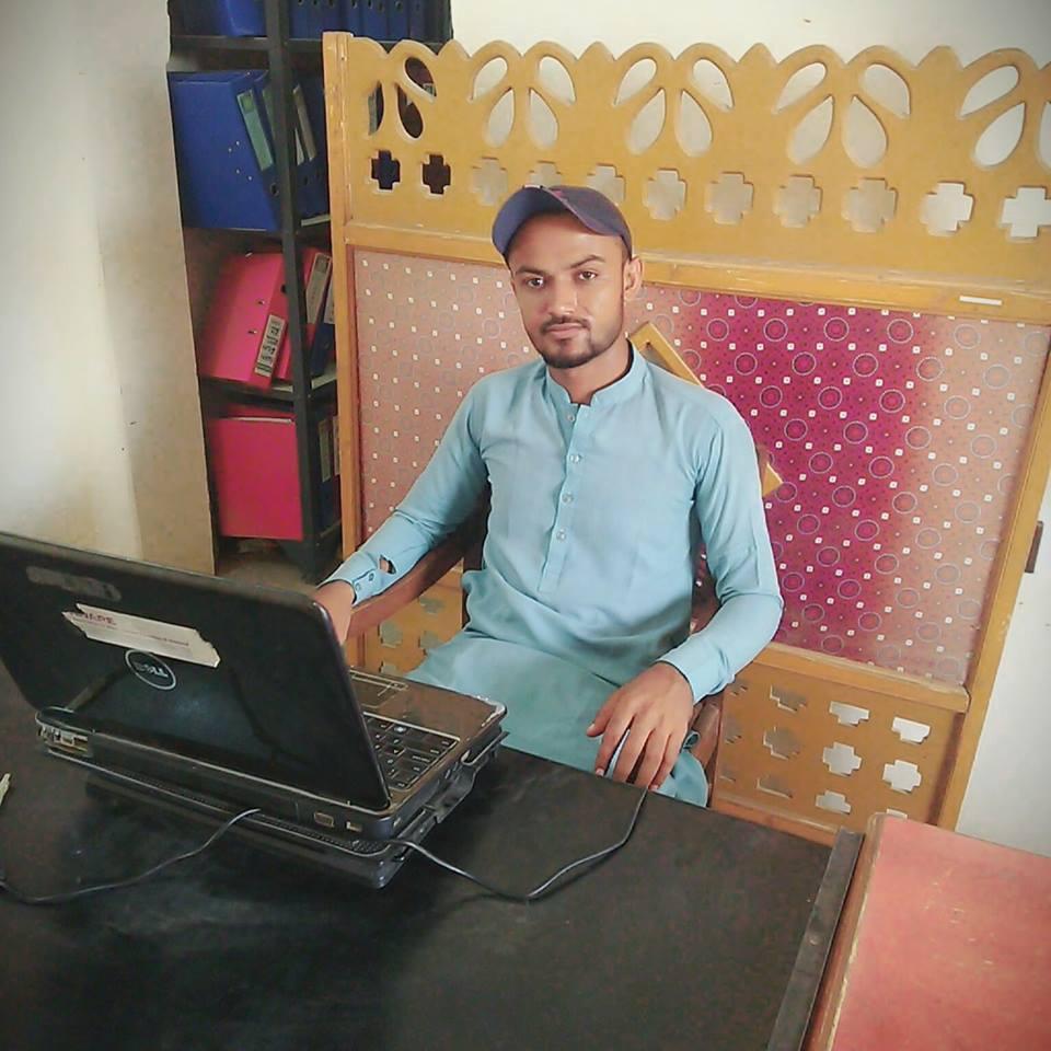 Javed Akhtar Biology