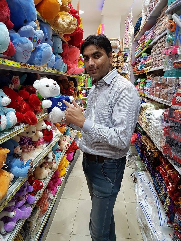 Nauman Amjad