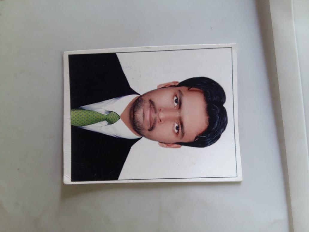 Sufyan Ali