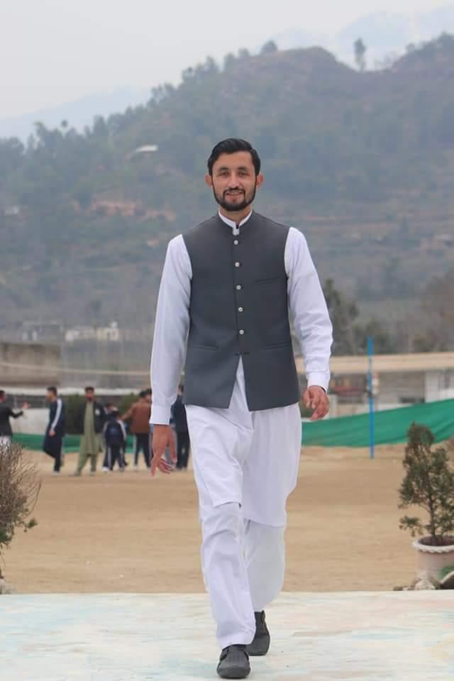 Meezan Ur Rahman