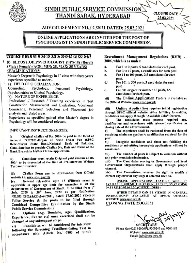 SPSC Advertisement No 2 March Jobs 2021